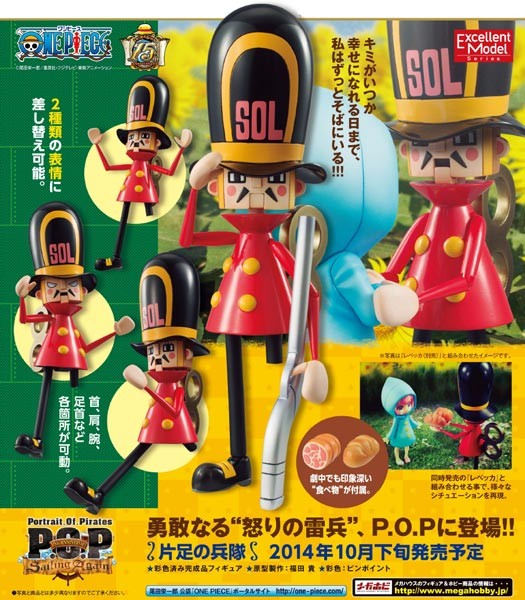 One Piece: Excellent Model P.O.P One Legged Soldier 1/8 Scale PVC Statue