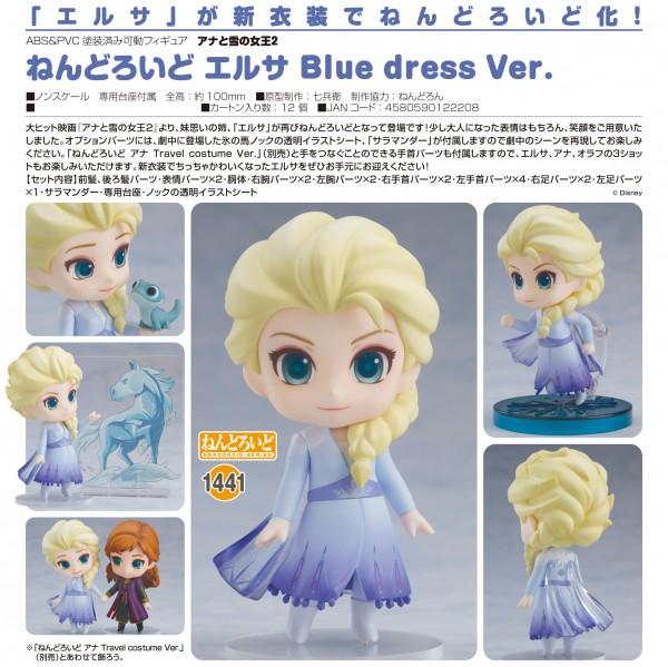 Frozen 2: Elsa Blue Dress Ver. - Nendoroid