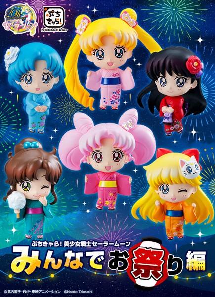 Sailor Moon: Petit Chara Pretty Pack Let's go to festival Sammelfiguren Sortiment