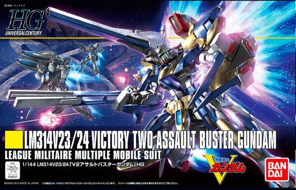 V Gundam - HGUC V2 Assault Buster 1/144