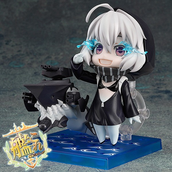 Kantai Collection: Nendoroid Re-Class