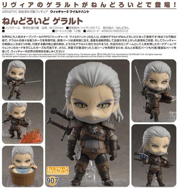 The Witcher 3 Wild Hunt: Geralt - Nendoroid