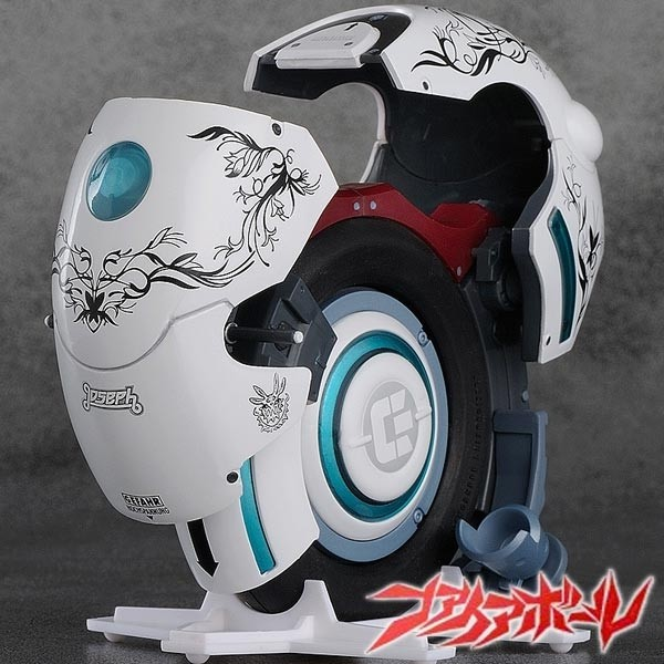 Fireball Charming: Josef - ex:ride Spride.04