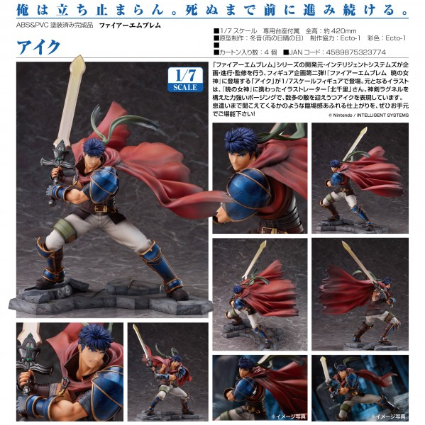 Fire Emblem Radiant Dawn: Ike 1/7 Scale PVC Statue