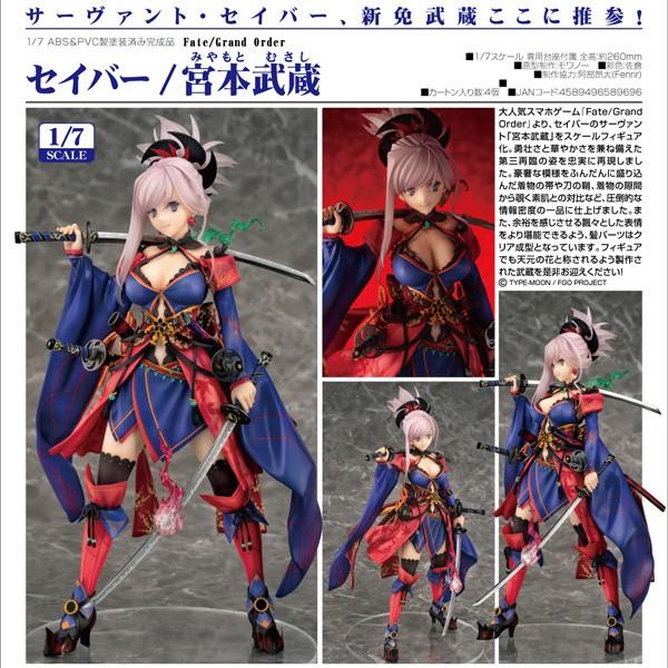 Fate/Grand Order: Saber/Miyamoto Musashi 1/7 Scale PVC Statue