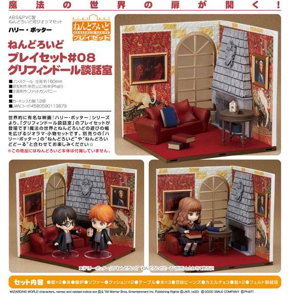Harry Potter Nendoroid Play Set #08: Gryffindor Common Room Set