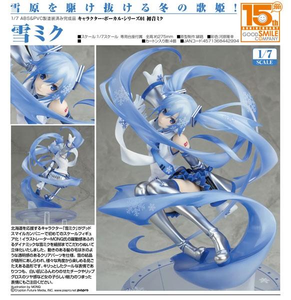 Vocaloid: Snow Miku 1/7 Scale PVC Statue