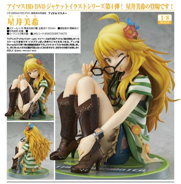 IDOLM@STER: Miki Hoshii 1/8 Scale