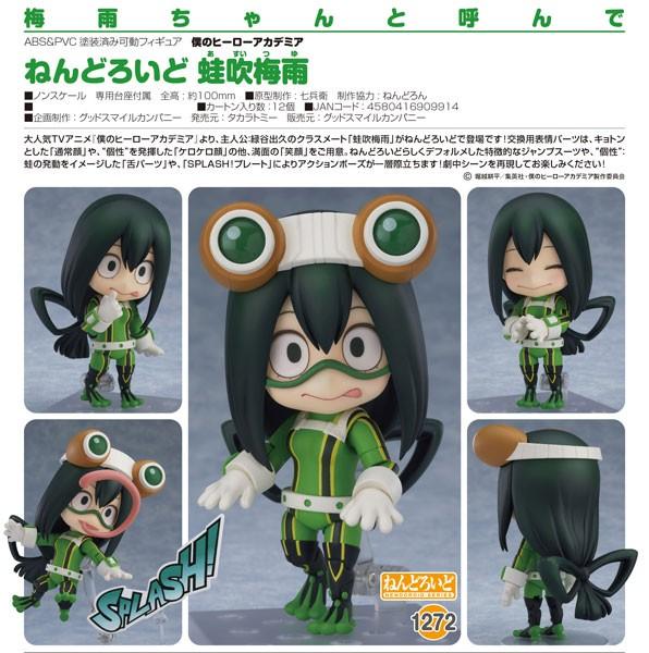 My Hero Academia: Tsuyu Asui - Nendoroid