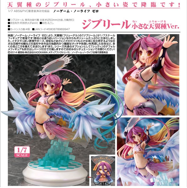 No Game No Life: Jibril Little Flügel Ver. 1/7 Scale PVC Statue