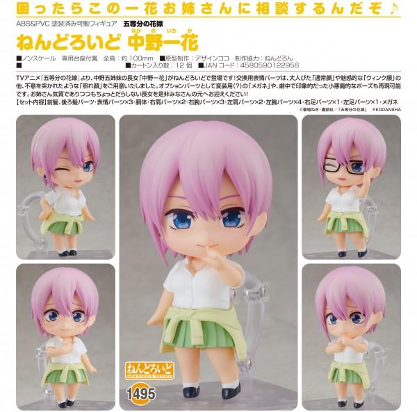 The Quintessential Quintuplets : Ichika Nakano - Nendoroid
