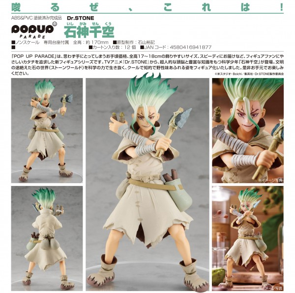 Dr. Stone: Pop Up Parade Senku Ishigami non Scale PVC Statue