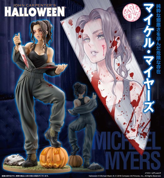 Halloween: Michael Myers 1/7 Scale PVC Statue