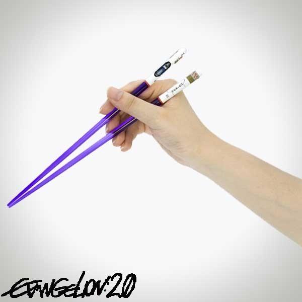 Evangelion 2.0: Chopsticks Entry Plugs Shinji Ikari
