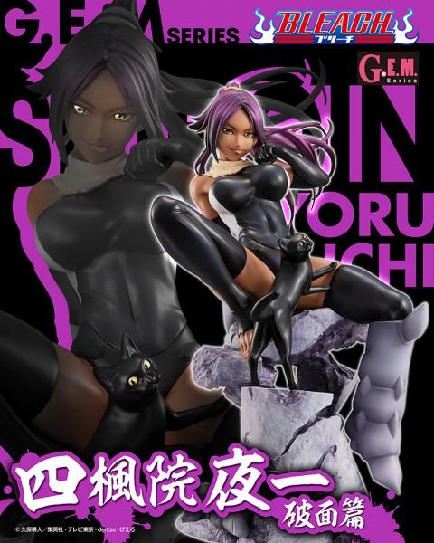 Bleach: Grimmjow Shihouin Yoichi G.E.M Series non Scale PVC Statue