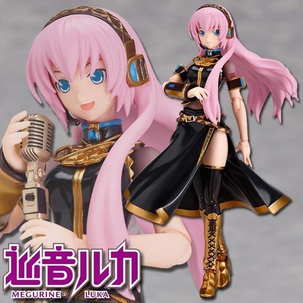 Vocaloid: Luka Megurine Character Vocal Series 03 - Figma