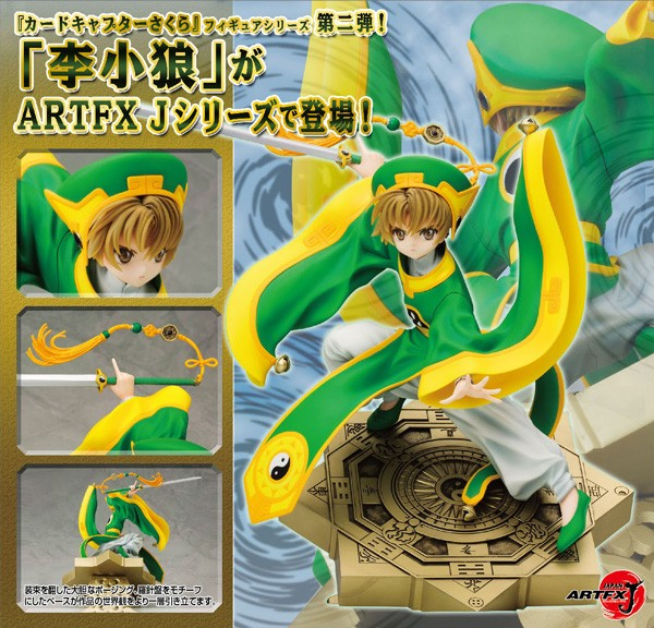 Cardcaptor Sakura: ARTFXJ Li Syaoran 1/7 Scale PVC Statue