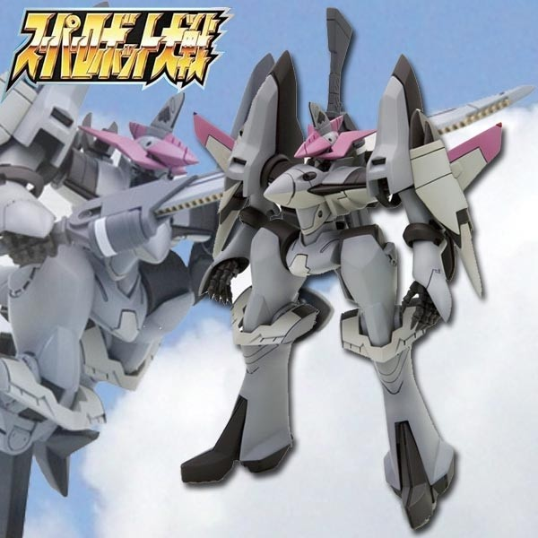 Super Robot Wars - DCAM-006 Guarlion 1/144 Model-Kit