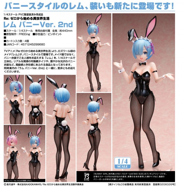 Re:ZERO -Starting Life in Another World: Rem Bunny Ver.2 1/4 Scale PVC Statue