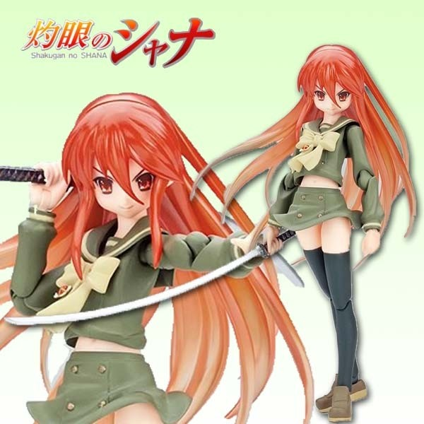 Shakugan no Shana II - Shana Red Hair ver. - Figma