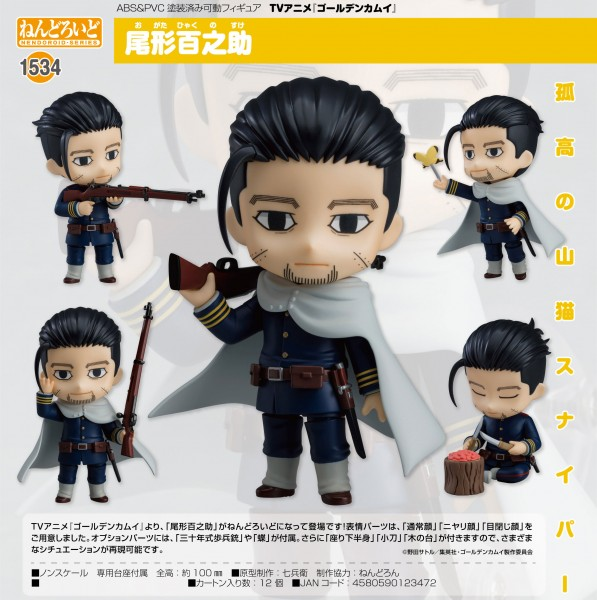 Golden Kamuy: Hyakunosuke Ogata - Nendoroid