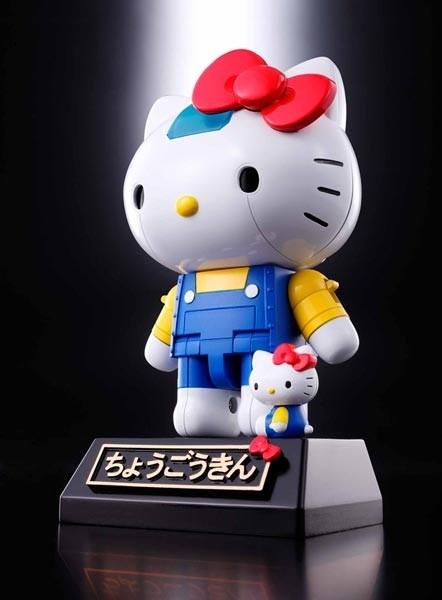 Hello Kitty Chogokin Diecast Actionfigure