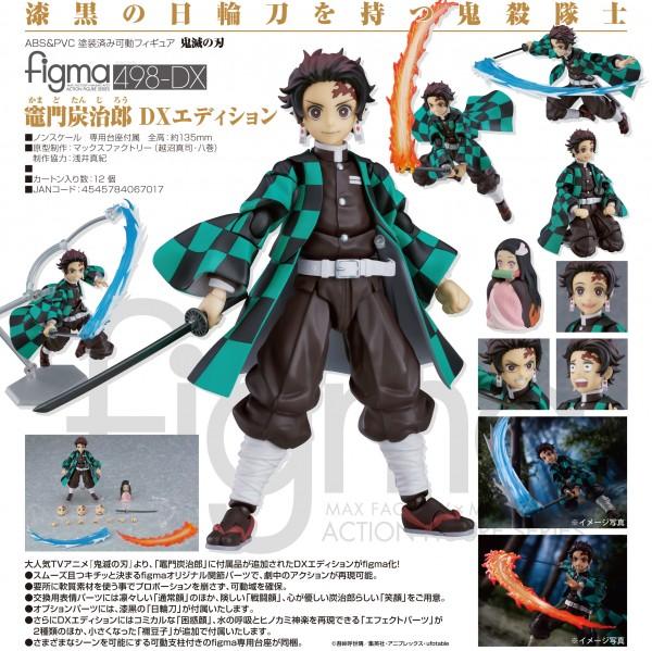 Demon Slayer: Kimetsu no Yaiba: Tanjiro Kamado DX Edition - Figma