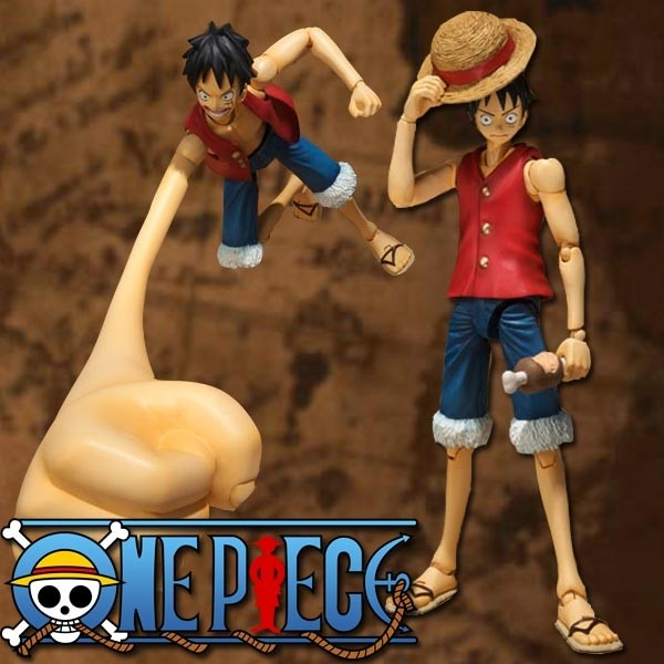 One Piece: S.H.Figuarts Monkey D. Ruffy