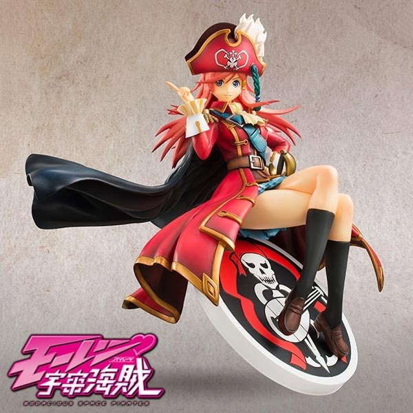Bodacious Space Pirates: Marika Kato 1/8 Scale PVC Statue