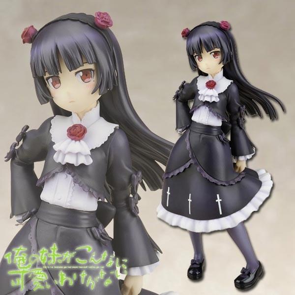Ore no Imoto ga Konna ni Kawaii Wake ga Nai: Kuroneko 1/8 Scale PVC Statue