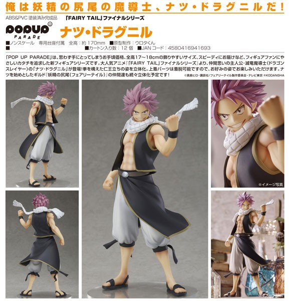 Fairy Tail Final Season: Pop up Parade Natsu Dragneel non Scale PVC Statue