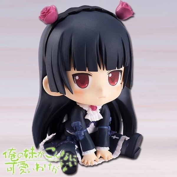 Ore no Imoto ga Konna ni Kawaii Wake ga Nai: Pettanko Kuroneko PVC Statue