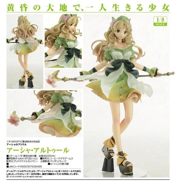 Atelier Ayesha: Ayesha Altugle 1/8 Scale PVC Figure