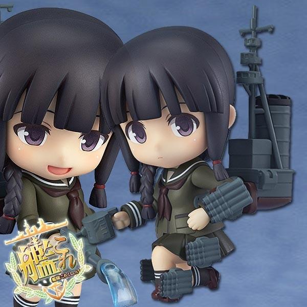 Kantai Collection: Kitakami - Nendoroid