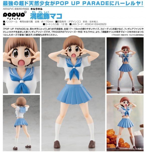 Kill la Kill: Pop up Parade Mako Mankanshoku on Scale PVC Statue