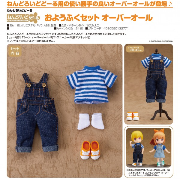 Original Character Overalls Outfit Zubehör-Set für Nendoroid Doll