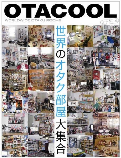 Otacool Buch Worldwide Otaku Rooms