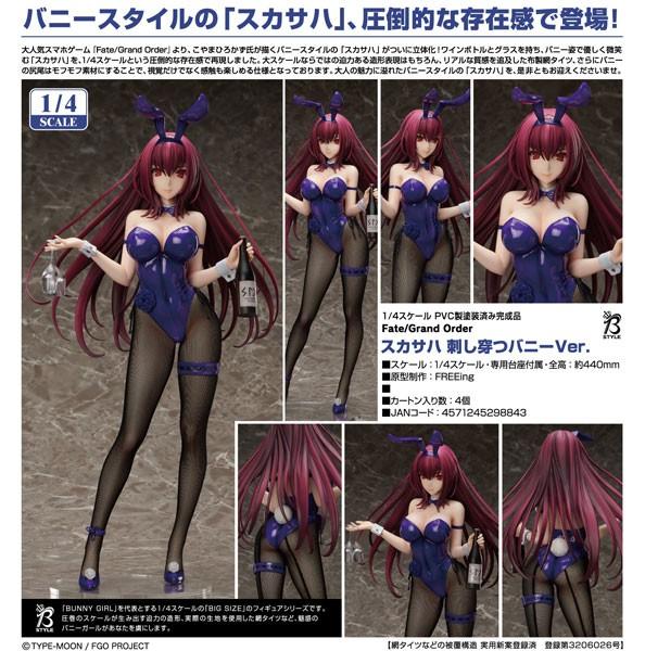 Fate/Grand Order - Scathach: Sashi Ugatsu Bunny Ver. 1/4 Scale PVC Statu