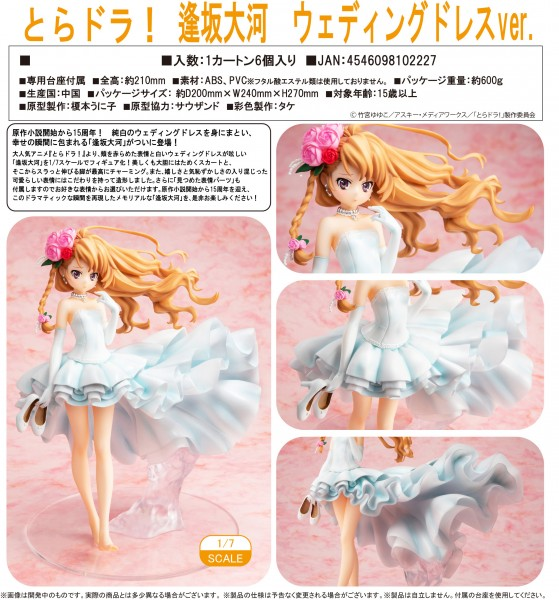 Toradora!: Taiga Aisaka Wedding Dress Ver. 1/7 Scale PVC Statue