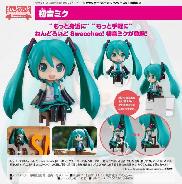 Vocaloid 2: Miku Hatsune - Nendoroid Swacchao!