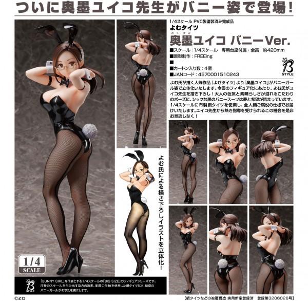 Yom Tights: Yuiko Okuzumi Bunny Ver. 1/4 PVC Statue