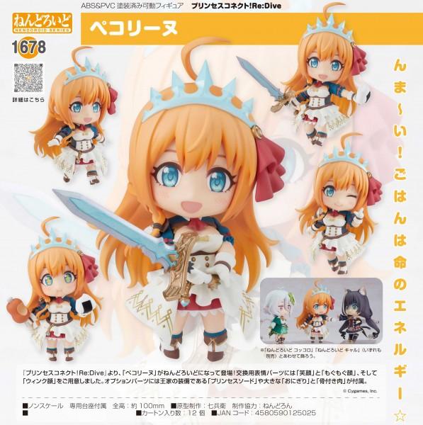 Princess Connect! Re: Dive : Pecorine - Nendoroid