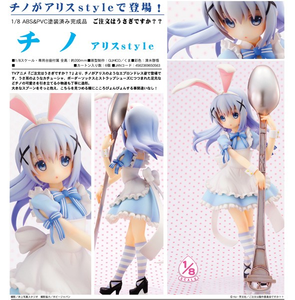 Is the Order a Rabbit?: Chino Alice Style 1/8 PVC Statue