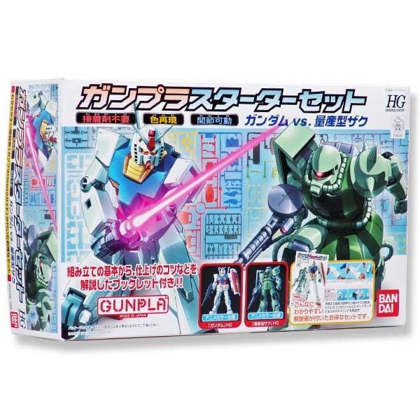 Gundam - HGUC Gunpla Starter Set: Gundam Vs. Zaku II 1/144