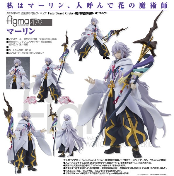 Fate/Grand Order Absolute Demonic Front - Babylonia: Merlin - Figma