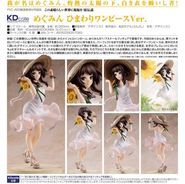 Kono Subarashii Sekai ni Shukufuku o!: Megumin Sunflower One-Piece Dress Ver. 1/7 PVC Statue