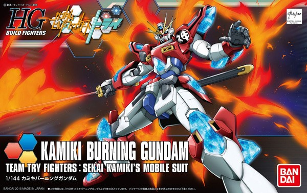 Gundam Build Fighters - HGBF Kamiki Burning Gundam 1/144
