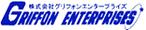 Griffon Enterprises