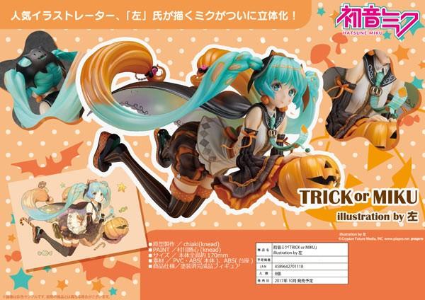 Vocaloid: Trick or Miku non Scale PVC Statue