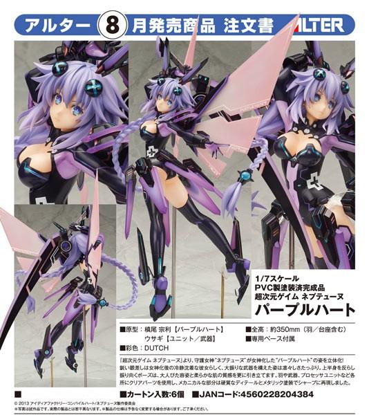 Hyperdimension Neptunia: Purple Heart 1/7 Scale PVC Statue